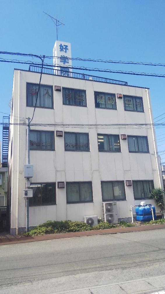 日本語学校「好学院」