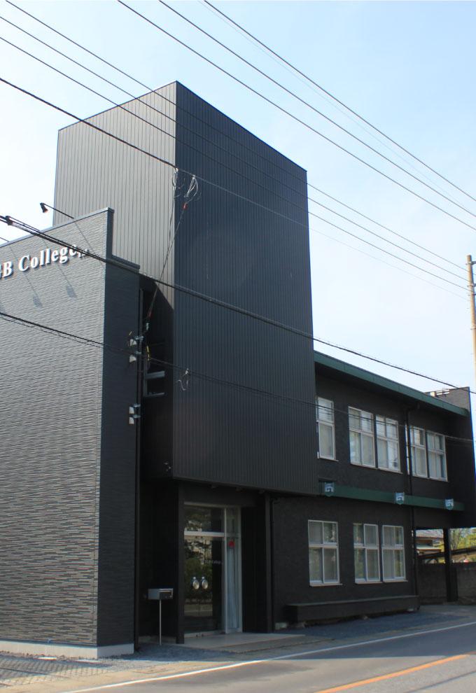栃木グローバルビジネスカレッジ外観